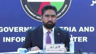 وزارت داخله افغانستان: رهبر طالبان مخفی و دنبال حور بهشتی است
