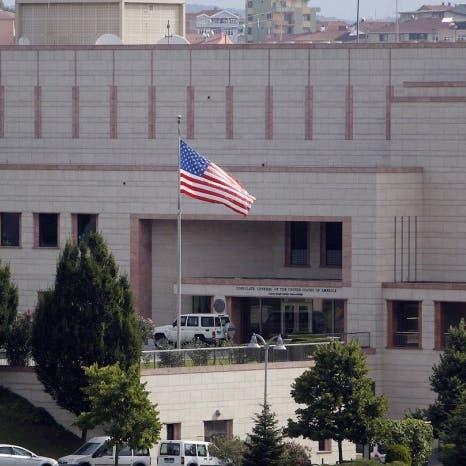 أميركا تعلق خدمات التأشيرات لتركيا بعد تقارير عن هجمات