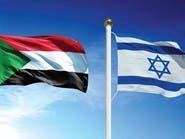السودان يعيد العلاقات مع إسرائيل