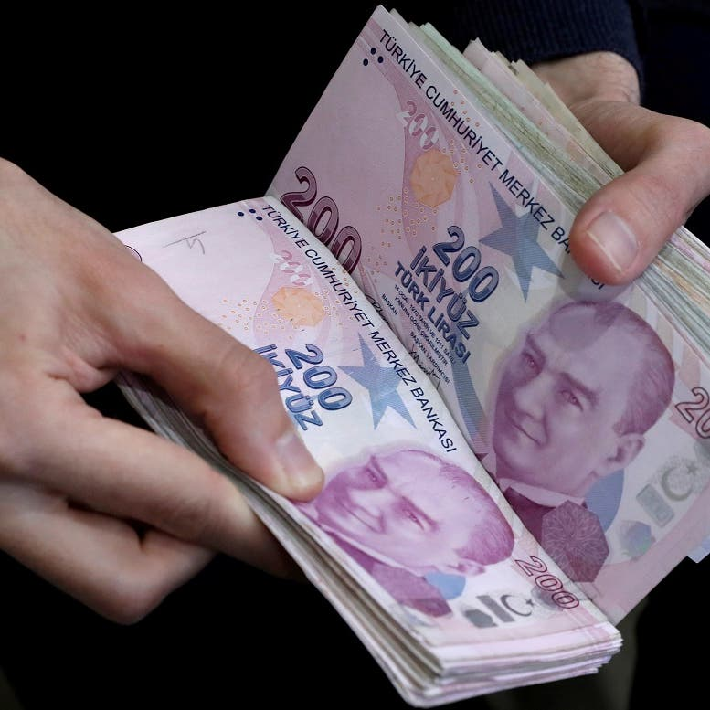Recent depreciation in Turkey's lira is adding to inflation pressure: Fitch