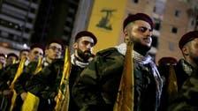 Hacking of Al-Qard Al-Hassan to expose Hezbollah's economy