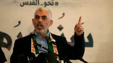 Hamas all set to pick new Gaza chief this week, say party sources