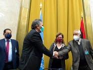أوروبا سعيدة باتفاق ليبيا وعلى أهبة الاستعداد لدعم التنفيذ