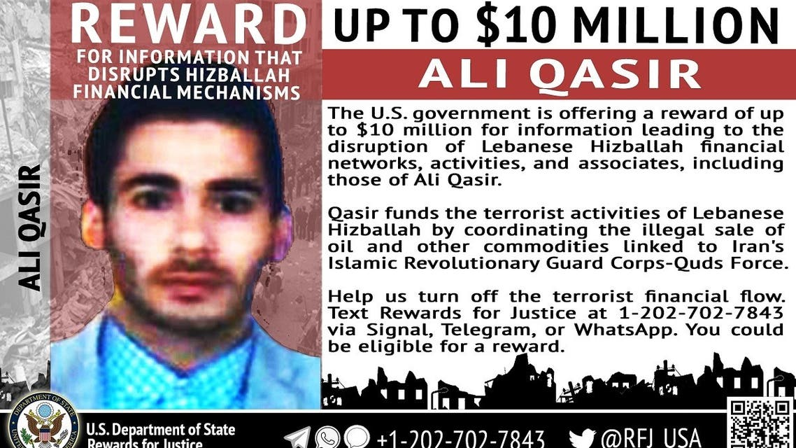 A poster of Ali Qasir. (Rewards for Justice Twitter)