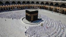 مسجد حرام میں 210 دنوں بعد پہلی نماز جمعہ ادا کی گئی
