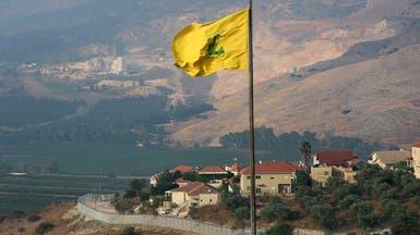 بومبيو: حزب الله منظمة إرهابية تنفذ أجندات إيران