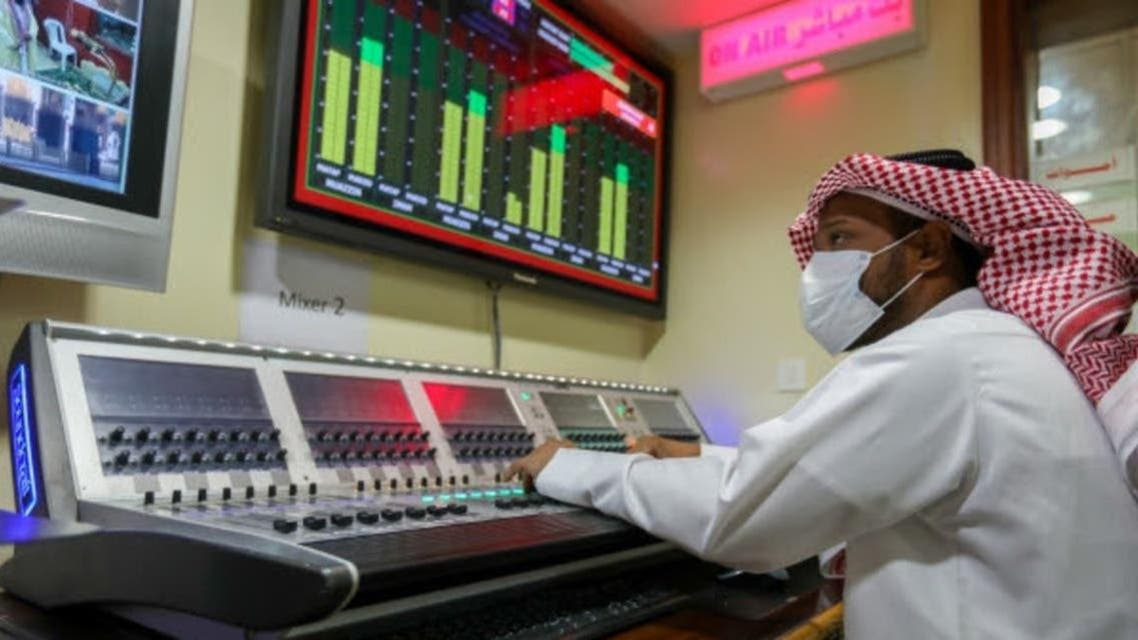 Masjid Haram : Sound System
