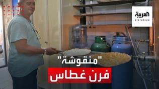"""حملة على الإنترنت تنقذ مخبزا لبنانيا يشتهر بفطيرة """"المنقوشة""""..."""