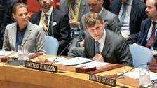 """اليمن.. مجلس الأمن يطور أدلة لمعاقبة المسؤول الحوثي عن """"الزينبيات"""""""