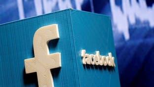 احتمال روبهرو شدن فیسبوک با اتهام جدید مربوط به انحصارجویی