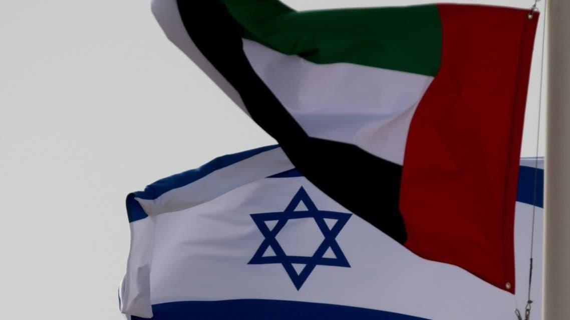 متحدہ عرب امارات اور اسرائیل