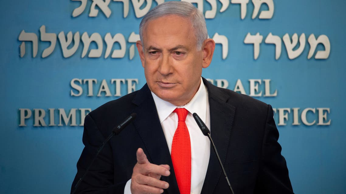 FILE PHOTO: Israeli Prime Minister Benjamin Netanyahu attends a briefing on the coronavirus disease (COVID-19) development in Israel at his office in Jerusalem September 13, 2020. Yoav Dudkevitch/Yedioth Ahronoth/Pool via REUTERS/File Photo
