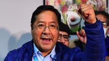 لويس آرسي رئيس بوليفيا الجديد رسميا