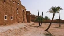 وسطی سعودیہ میں مٹی اور کھجور کے تنوں سے بنائی بستی کا قصہ