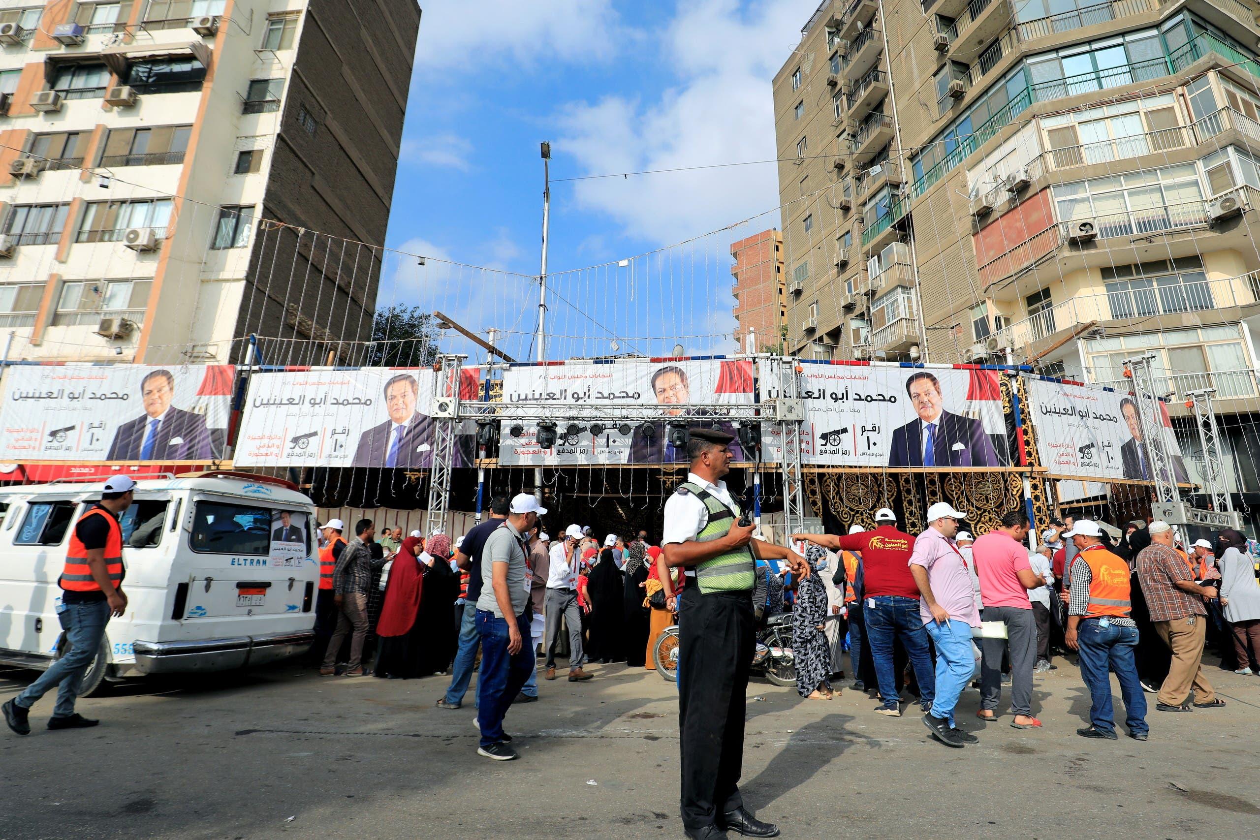 من الانتخابات المصرية