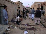 هجوم انتحاري في أفغانستان وداعش يتبنى