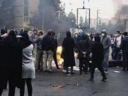هشدار روزنامهای ایرانی در مورد تکرار اعتراضهای آبان ماه گذشته