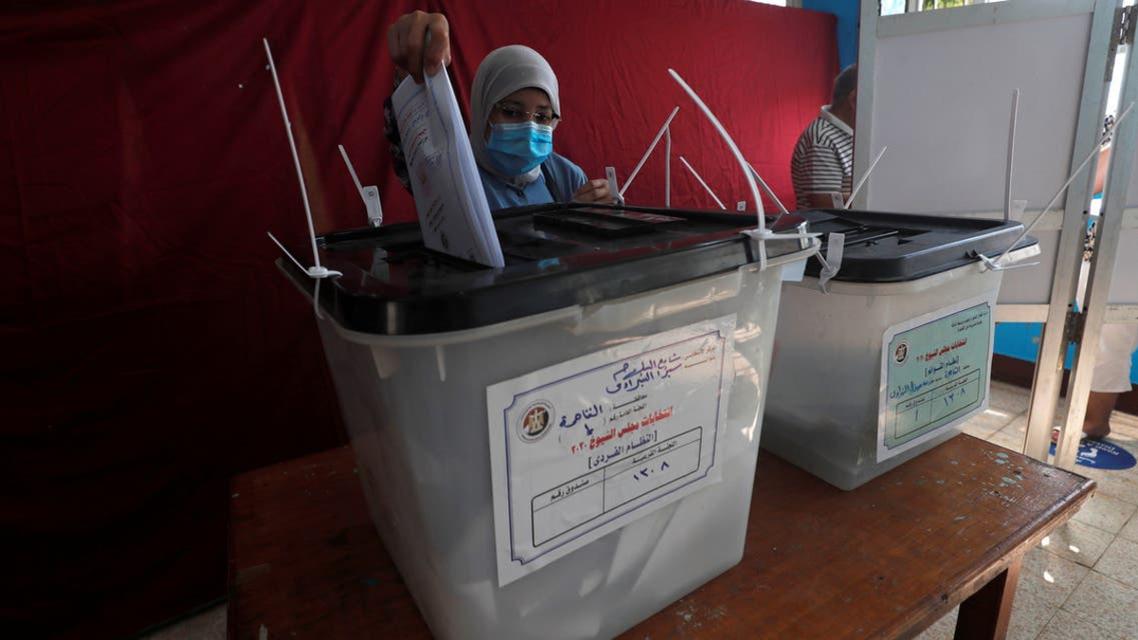 مصری انتخاباات
