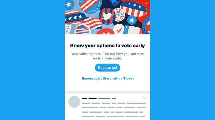 تويتر تروج للتصويت المبكر في الولايات المتحدة