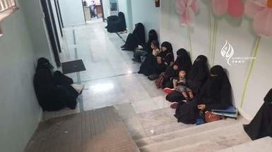 بعد قصف الحوثي لمستشفى تعز.. مطالب بتحقيق دولي