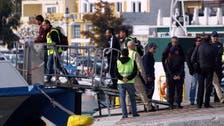 EU border security agency 'involved in illegal asylum pushbacks'