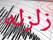 زلزلهای به بزرگی 5.4 ریشتر قزوین و همدان را لرزاند