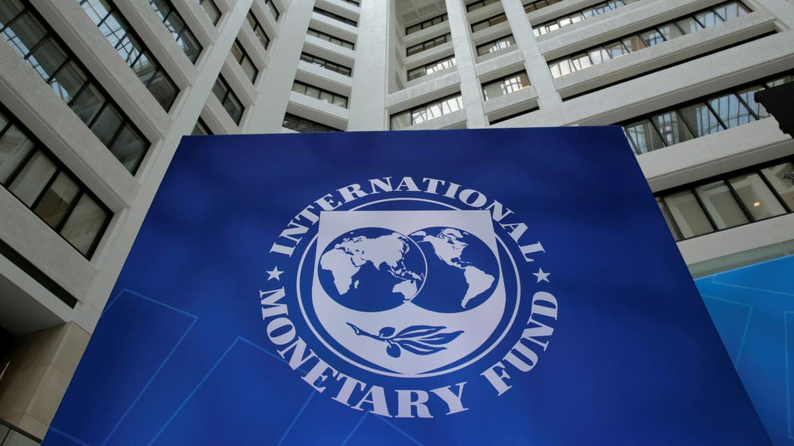 FILE PHOTO: FILE PHOTO: The International Monetary Fund logo is seen during the IMF/World Bank spring meetings in Washington, U.S., April 21, 2017. REUTERS/Yuri Gripas/File Photo