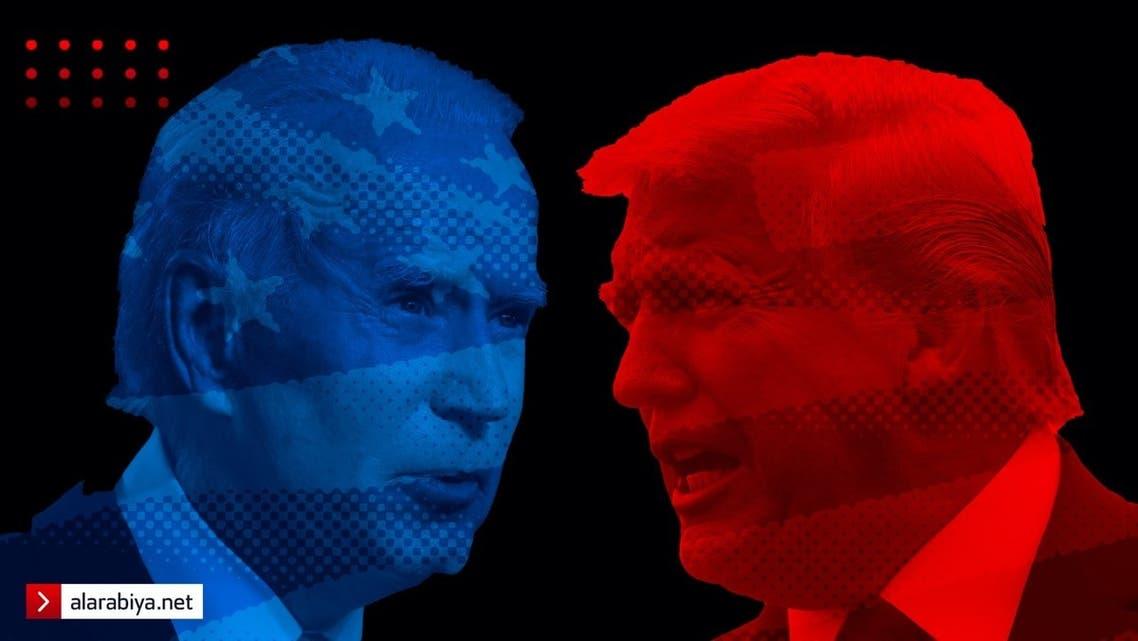 دونالد ترمب و جو بايدن انتخابات خاص العربية نت 4