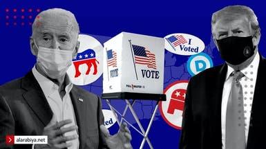 فشل ديمقراطي في التصويت المبكر.. وترمب يتحدث عن موجة حمراء