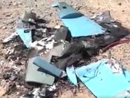 التحالف يسقط مفخخة حوثية أطلقت صوب مطار أبها