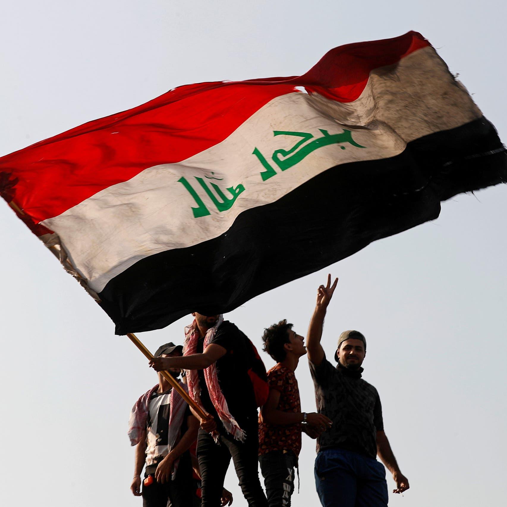 بغداد تؤازر الناصرية.. تظاهرة في ساحة التحرير