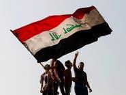 بغداد تناصر قلب ذي قار.. وتدعم مطالب الناصرية