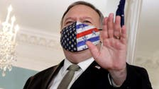 US Secretary Pompeo 'confident' other Arab countries will sign Israel peace deals