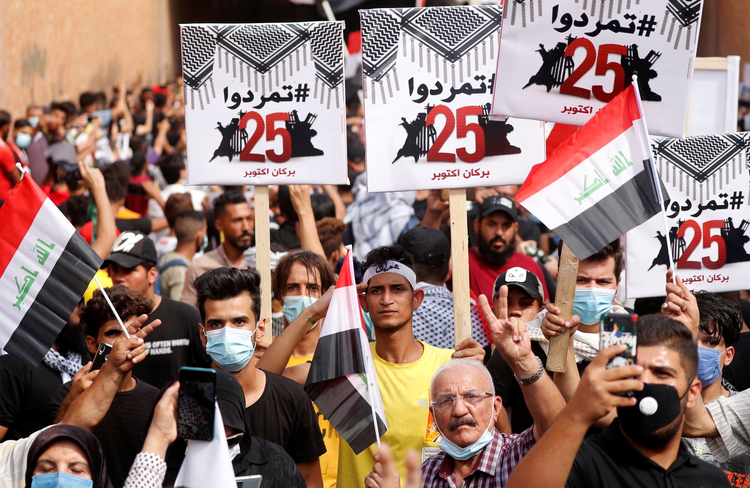 من تظاهرات بغداد (25 أكتوبر 2020 - رويترز)