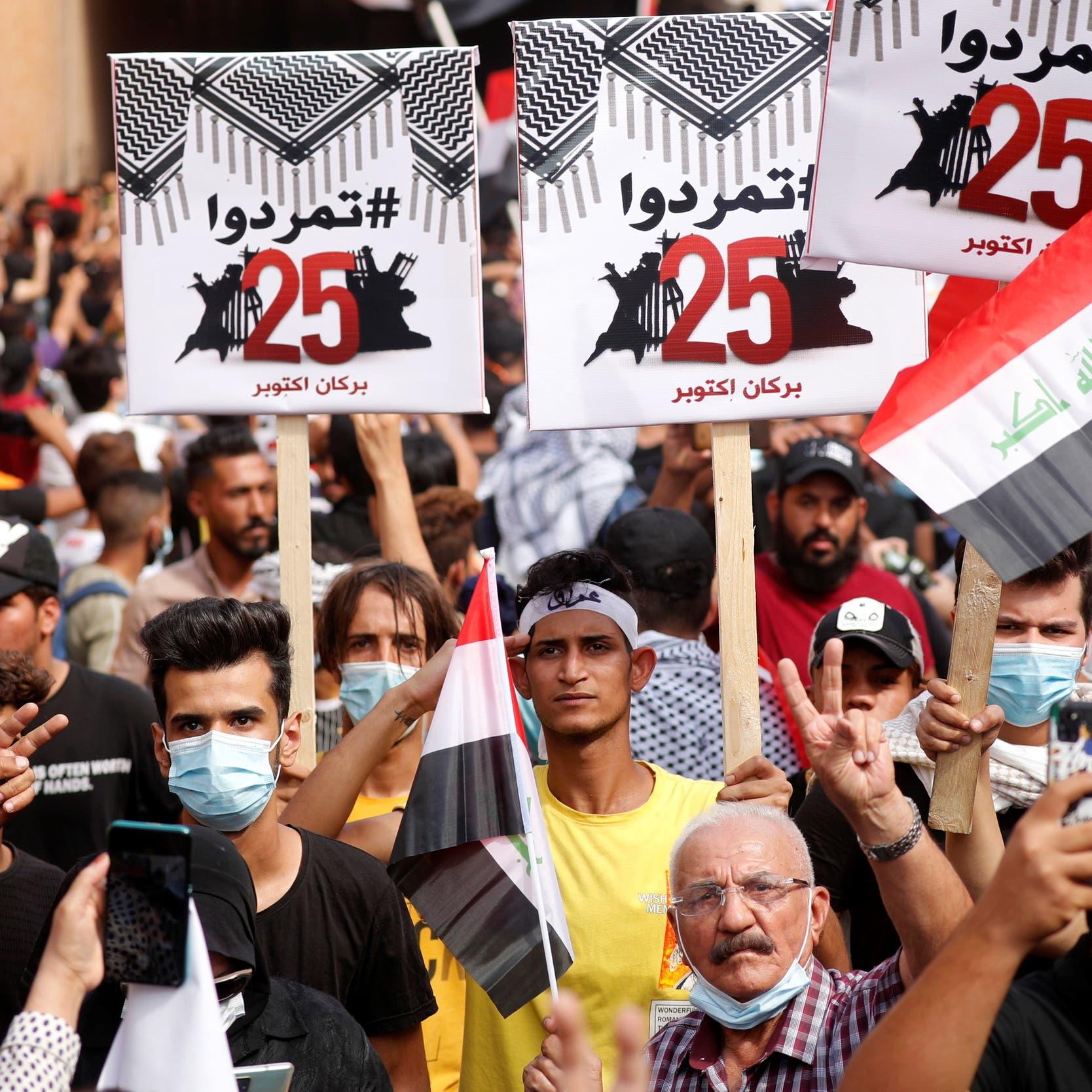 ذكرى الحراك في العراق تقطر دماً.. اشتباكات وسط بغداد