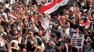 """اول تعليق من الكاظمي على تظاهرات بغداد..""""درس لنا جميعا"""""""