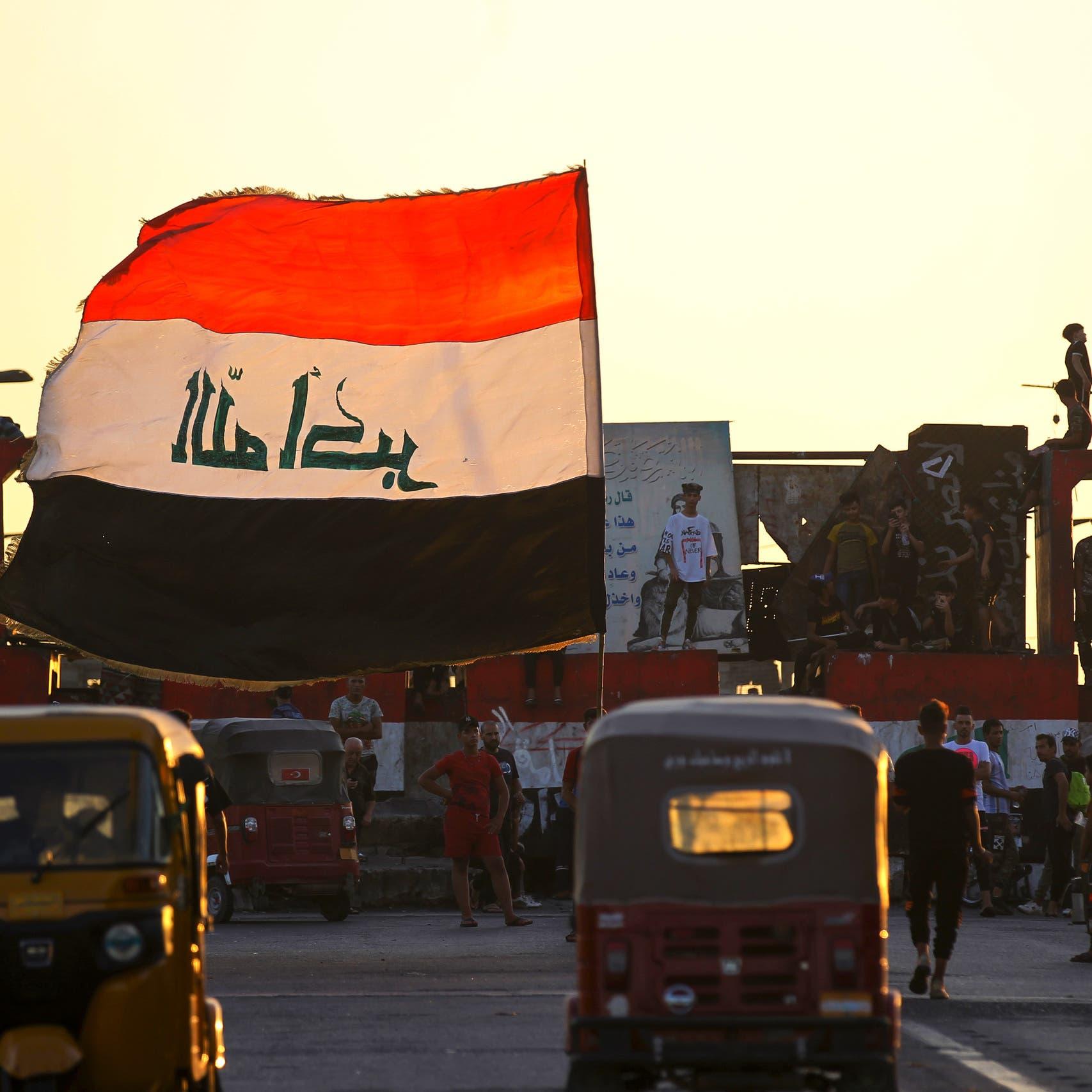 جنوب العراق يلاقي بغداد.. وتحذير من الاعتداء على الأمن
