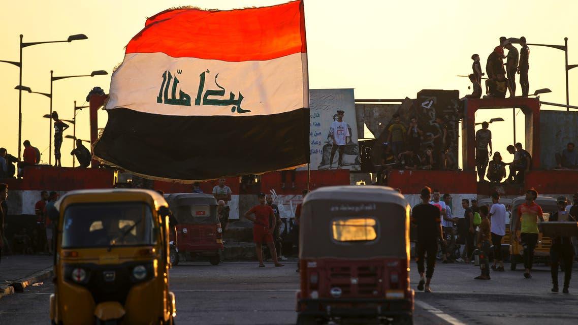 من بغداد (فرانس برس)