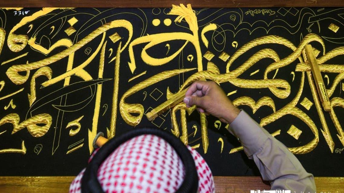 KSA: Arabic script