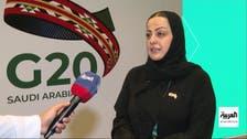 إطلاق تحالف القطاع الخاص لتمكين ودعم التمثيل الاقتصادي للمرأة من السعودية