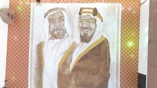 """سعودية ترسم أكبر لوحة بـ""""القهوة"""" وتخطف لقب """"غينيس"""""""
