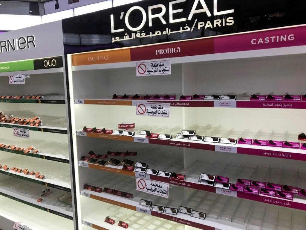 Empty shelves are seen where French products were displayed, after Kuwaiti supermarkets' boycott on French goods, in Kuwait City, Kuwait, October 25, 2020. (Reuters/Ahmed Hagagy)