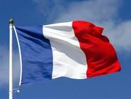 باريس تشدد لهجتها في مواجهة الإرهاب