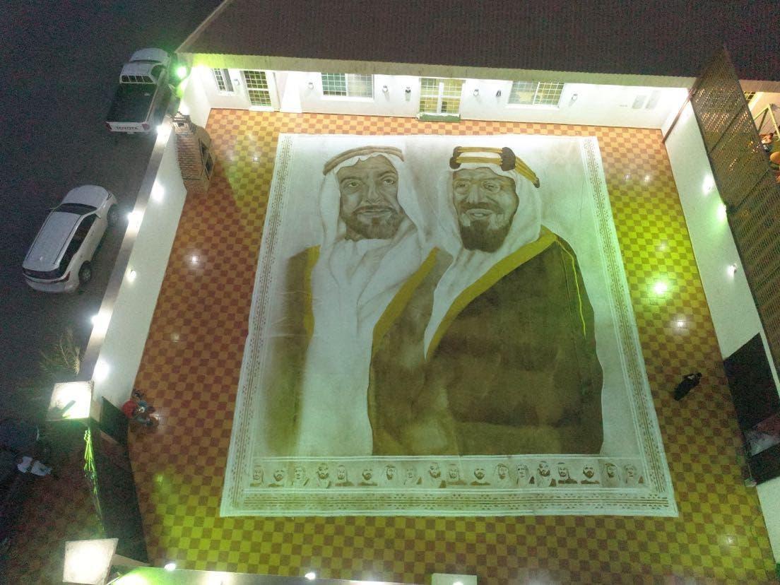 """شاهد  أكبر لوحة سعودية مرسومة بـ""""القهوة"""""""