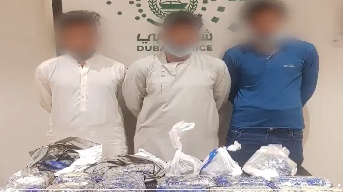 Dubai Police arrest three members of an international crystal meth drug trafficking gang. (Screengrab)