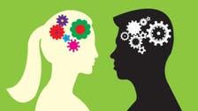 خواتین مردوں کی نسبت زیادہ معروضی خصوصیات کی حامل ہوتی ہیں: سائنسی تحقیق