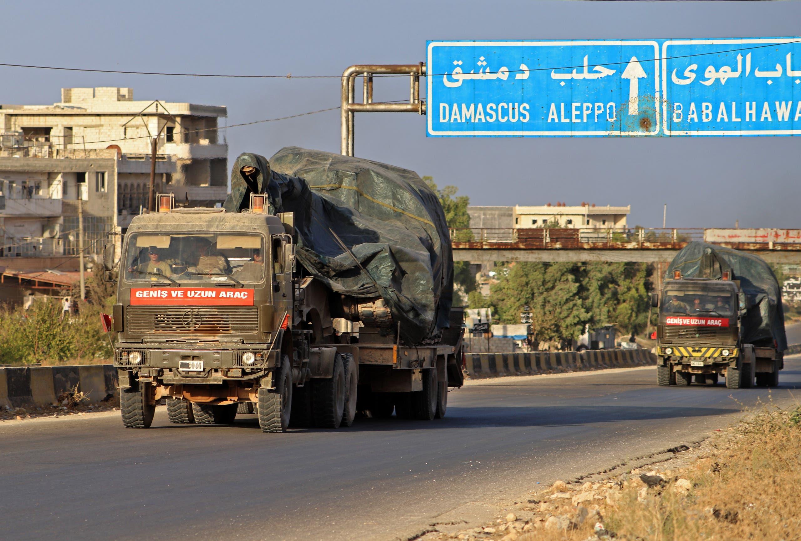 القوات التركية تنسحب من مورك