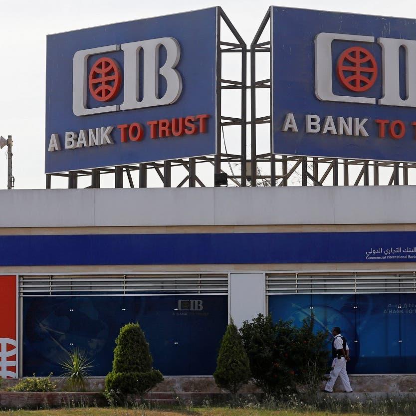 """""""CIB"""" يقترح زيادة رأس المال بمليار سهم مجاني"""