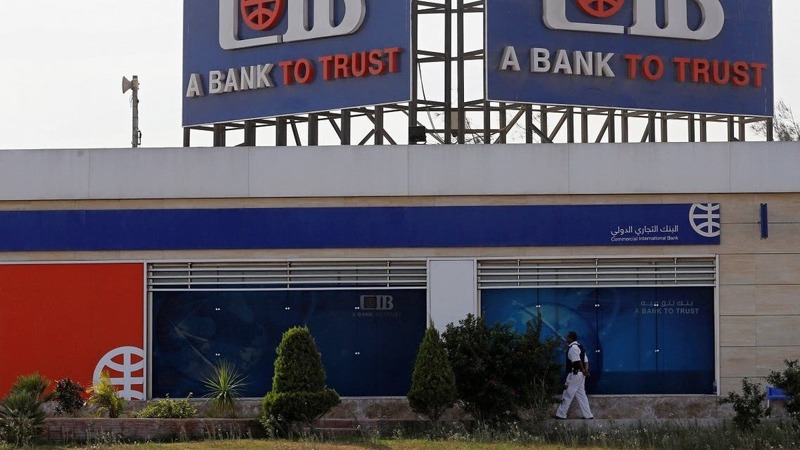 A file photo shows a policeman guards a branch of Commercial International Bank (CIB) on the outskirts of Cairo, Egypt November 13, 2016. (Reuters/Amr Abdallah Dalsh)