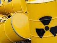 بعد مصادقة 50 دولة.. معاهدة حظر السلاح النووي تدخل حيز التنفيذ